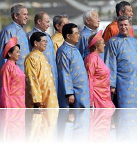 Áo dài trong APEC